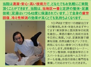 gyoutoku1menP