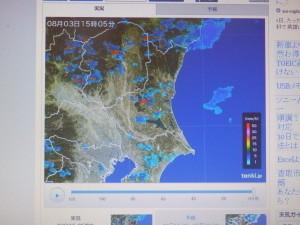 つくばを通過する雨雲(8月3日午後3時)